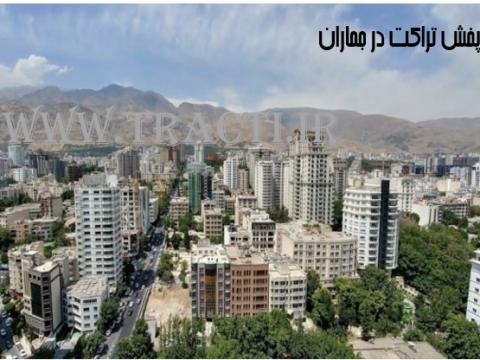 پخش تراکت در جماران تهران