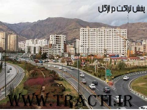پخش تراکت در ازگل تهران