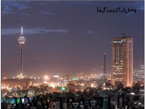 پخش تراکت در گیشای تهران