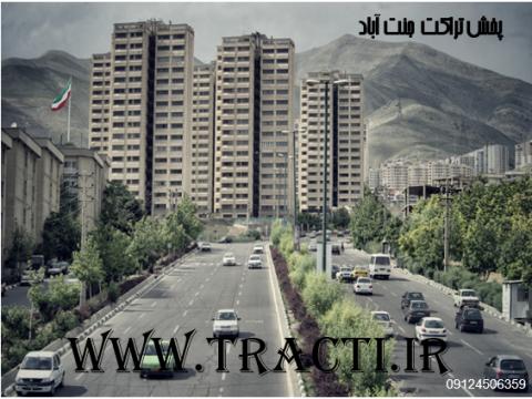 پخش تراکت در جنت آباد تهران و کل شمال غرب تهران