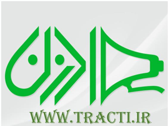 تراکت پحش کن و دادزن در تهران